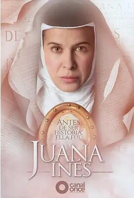 胡安娜修女第一季