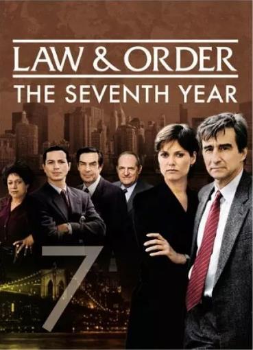 法律与秩序第七季