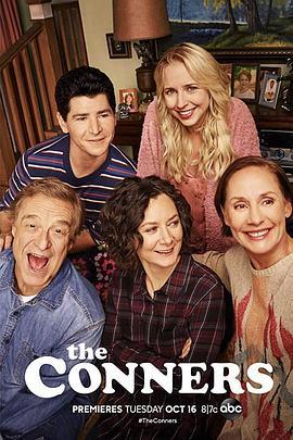康纳家庭生活第一季