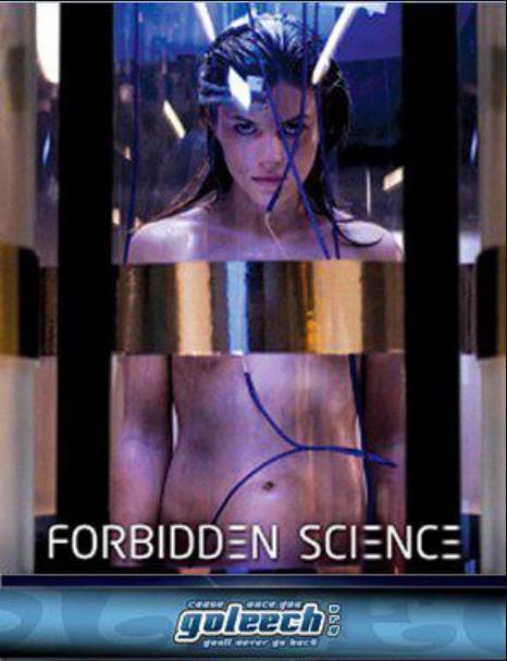科学禁区第一季