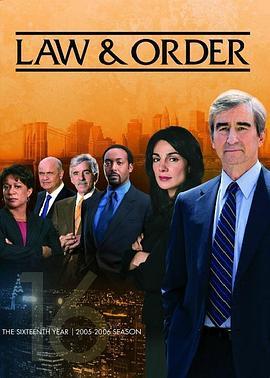 法律与秩序 第十六季