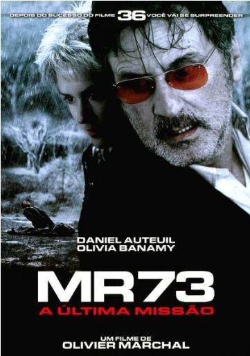 MR73 左轮枪