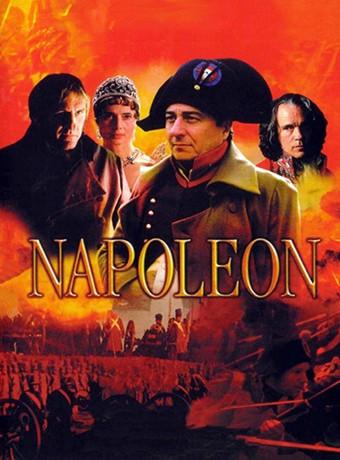 拿破仑传2