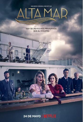 海上谋杀案第一季