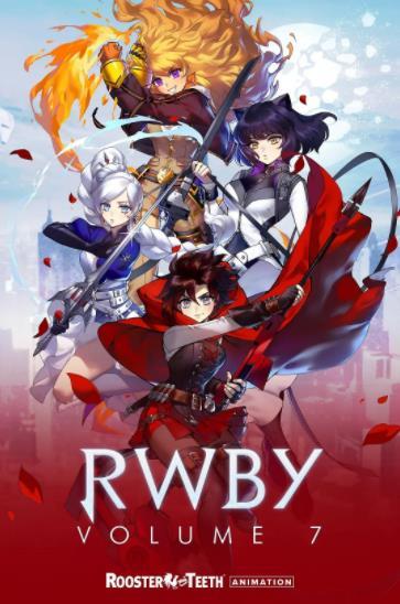 红白黑黄第七季/RWBY第七季