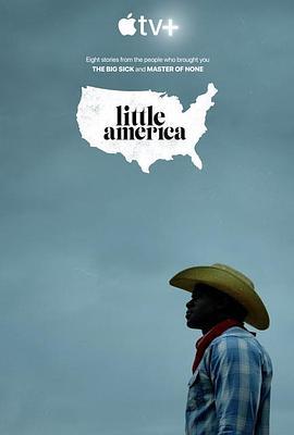 小美国第一季