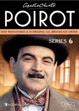 大侦探波洛第六季