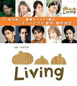 Living SP
