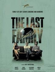 最后的家庭
