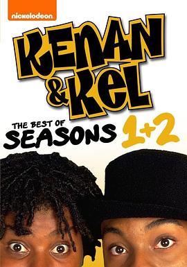 柯南和凯尔第一季