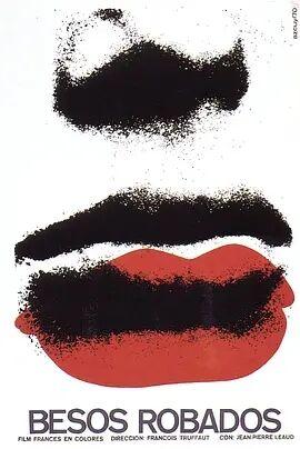 偷吻1968