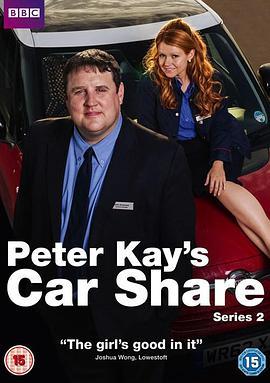 汽车共享第三季