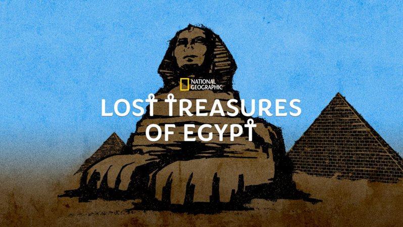 埃及失落宝藏第一季