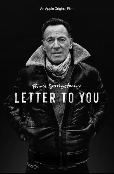 布鲁斯·斯普林斯汀:给您的信