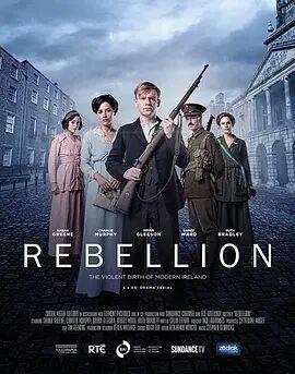 爱尔兰起义情第二季