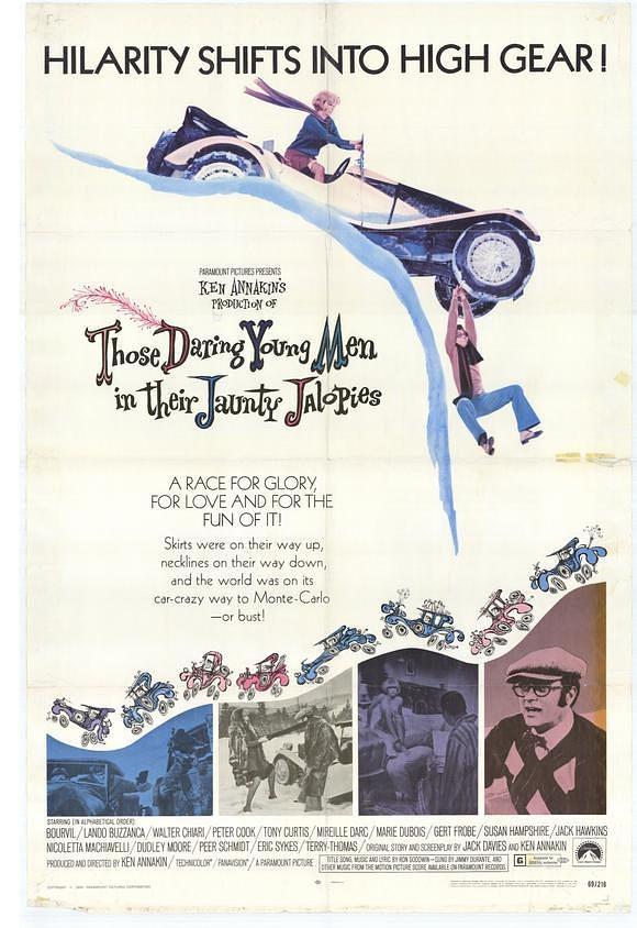 大赛车1969