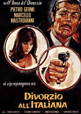 意大利式离婚1961