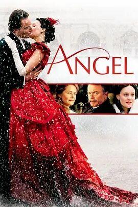天使2007