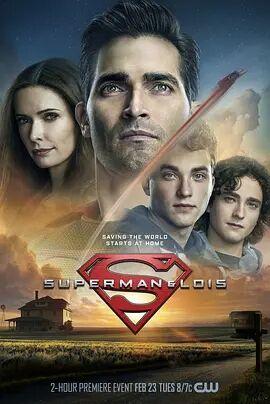 超人和露易斯第一季