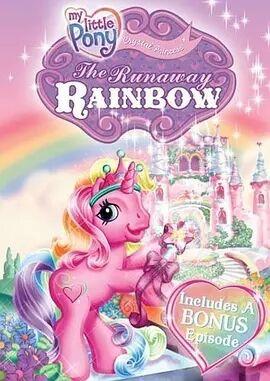 小马宝莉之逃跑的彩虹