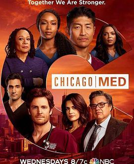 芝加哥医院芝加哥急救第六季